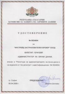 kzld-600