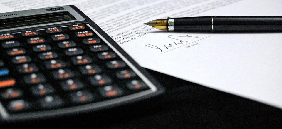 застраховка гаранция за обществени поръчки